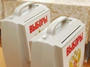 выборы в думу Жигулевска