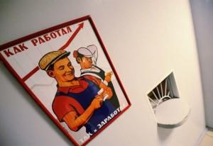 ЧОП «Гранит» наказали за несвоевременную выплату зарплаты сотрудникам.