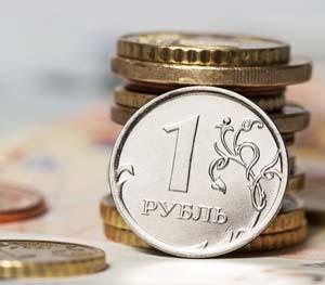 бюджет Самарской области 2016
