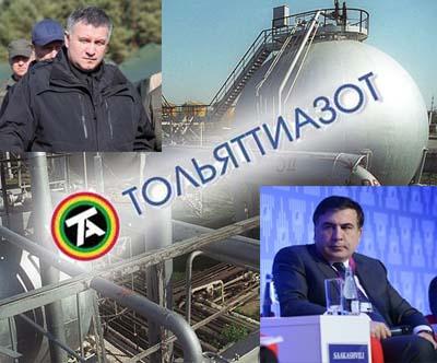саакашвили с аваковым поссорились