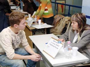 день консультации в Жигулевске