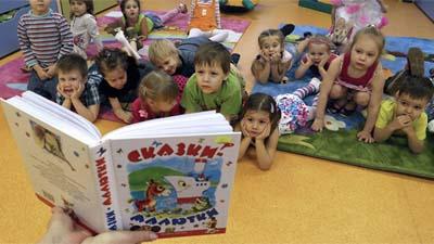 детский сад Жигулевска стал лучшим в области
