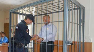 Попову назначили наказание