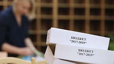 бюджет Жигулевска прошел второе чтение