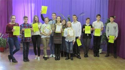 Участники жигулевского чемпионата по чтению вслух
