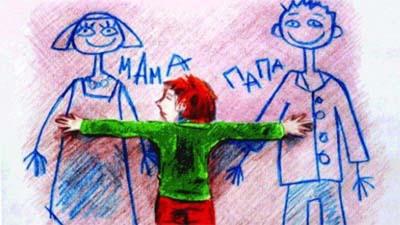 меры поддержки детей-сирот и приемных семей Жигулевска
